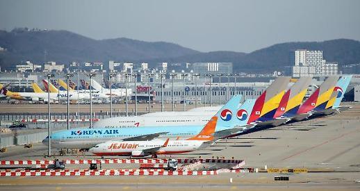 疫情下去年韩航空交通量减半 日均千余架次航班起降