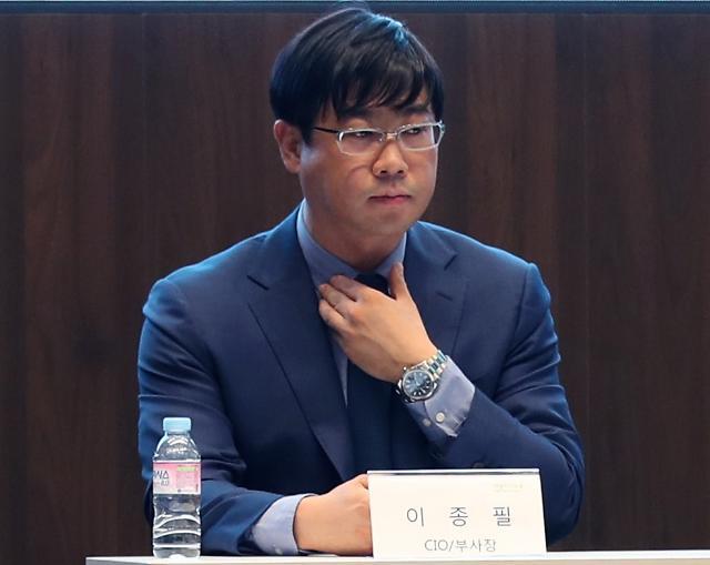 이번주 라임주범 이종필·허위인턴 의혹 최강욱 1심 선고
