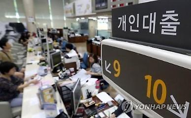 이달 신규 개설 마이너스통장 3만개...빚투·대출규제 수요 몰려
