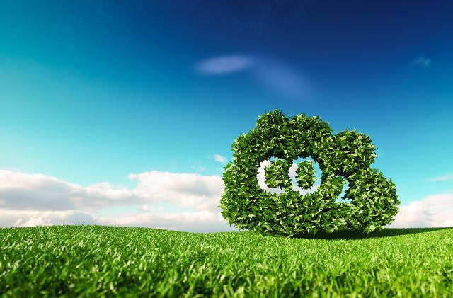 신에너지 산업 발전 열올리는 中...이번엔 투자기금 설립