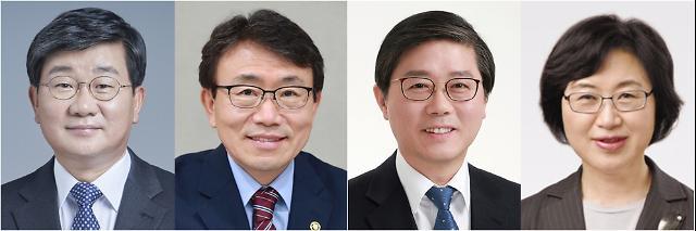 [文 정부 마지막 1년] ②현역 의원 앞세워 국정과제 완수 의지