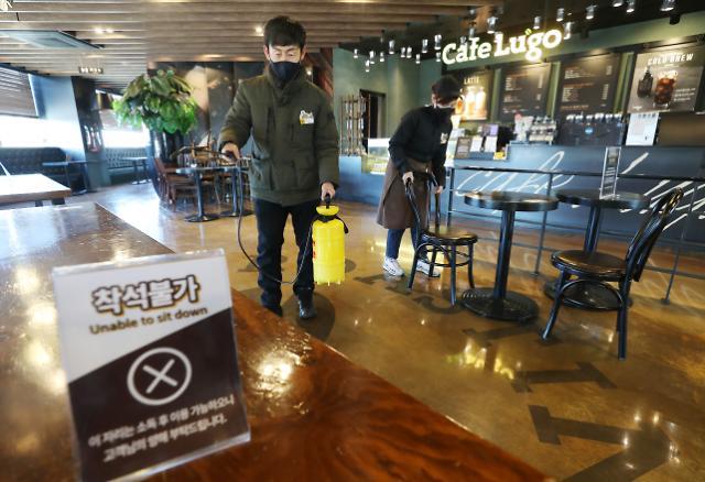 [주요경제일정] 한국의 코로나 선방 IMF 성적표로 증명