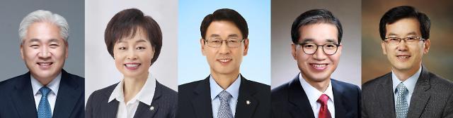 오늘 변협·서울변회 새 회장 뽑는다…여성·로스쿨 후보 관심