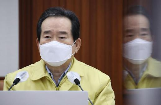 韩国报告首例宠物感染新冠病例
