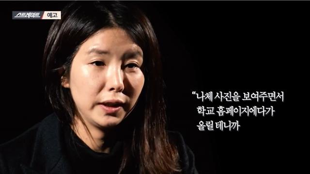 MBC 스트레이트, 탈북작가 장진성 성폭력 의혹