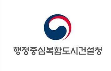 [인사] 국토교통부 행정중심복합도시건설청