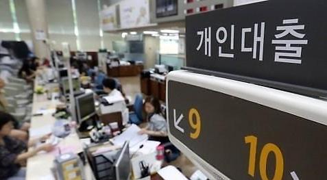 이달 신규 마이너스통장 3만개...빚투·대출규제 수요 몰려