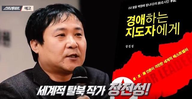 """승설향 성폭행 의혹 장진성 """"허위사실 증거 차고 넘쳐"""" 카톡대화 공개"""