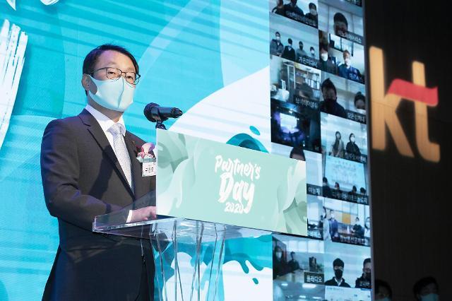 로봇 권위자 데니스 홍·AI 권위자 한보형 교수, KT 자문위원 위촉