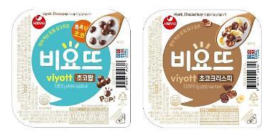 서울우유 '비요뜨 초코팝·초코크리스피' 출시…라인업 확대