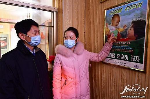 """""""为了未来请戒烟吧!""""  朝鲜掀起""""禁烟运动"""""""