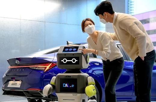 现代汽车AI服务机器人首亮相