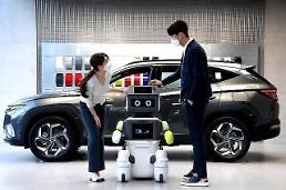 .Hyundai tests autonomous robot assistant in Seoul showroom .