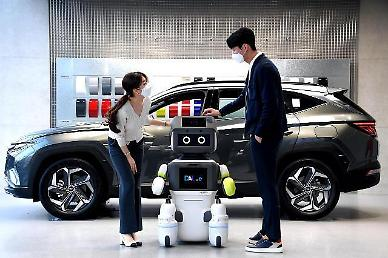 Hyundai tests autonomous robot assistant in Seoul showroom