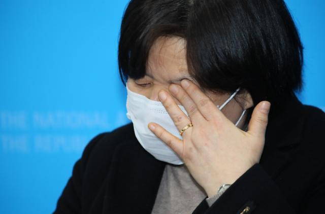 [포토] 김종철 대표 성추행 사건 사과하는 정의당