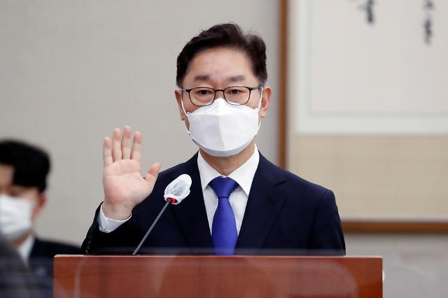 [포토] 선서하는 박범계 법무부 장관 후보자