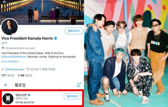 原来你也是阿米?美国新晋副总统哈里斯推特关注BTS