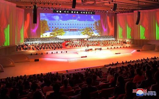 朝鲜劳动党八大系列活动落下帷幕