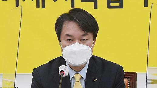 正义党代表金钟哲陷性骚扰丑闻辞职
