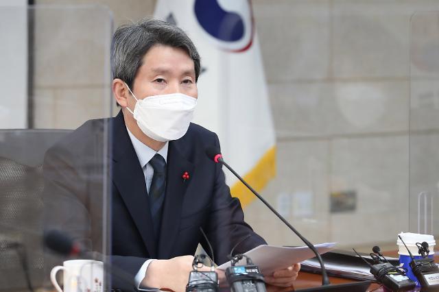 """이인영 """"한·미 공조 더 중요해져…하반기 남북 관계 정상화에 최선"""""""