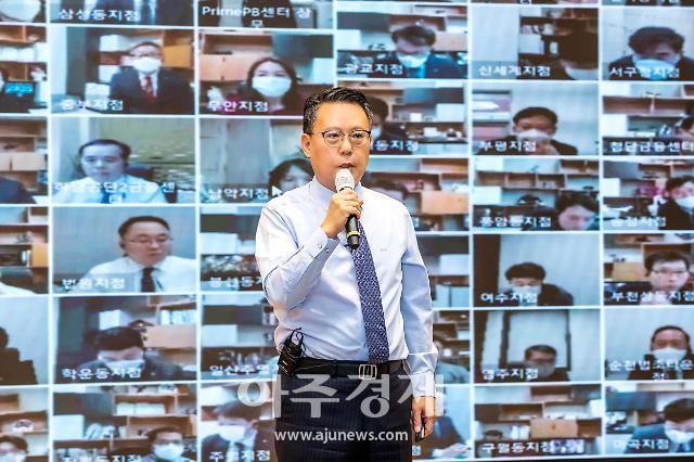 """광주은행 """"수익성 키우고 지속 성장 실현"""" 다짐"""
