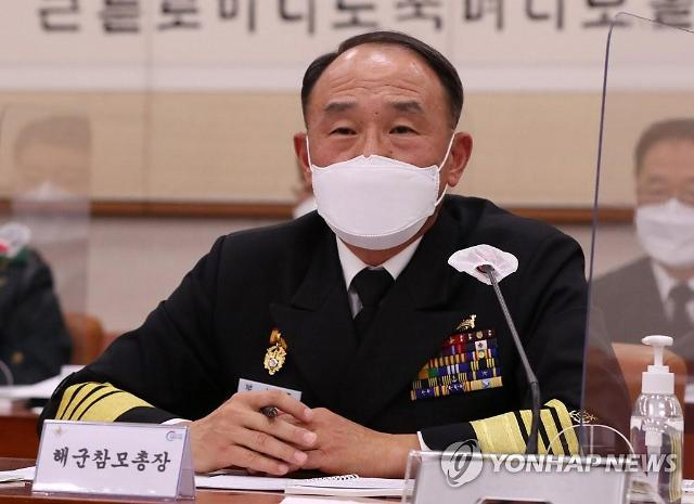 [김정래의 소원수리] 부석종 해군총장 음주 회식·현대重 잠수함 예인 논란...구설수가 악재로