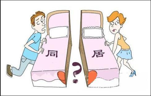 未婚同居合法化? 韩国拟立法认可非婚家庭