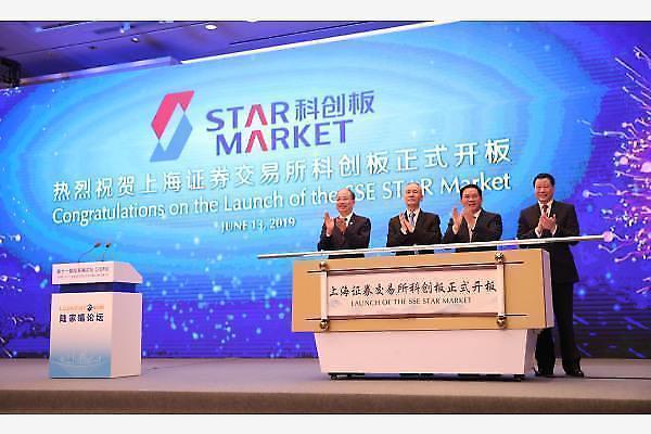 [중국증시] 2월부터 외국인 커촹반 13개 종목 투자 가능
