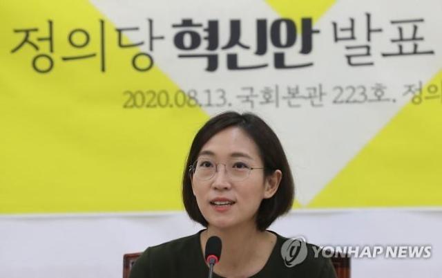 """[전문] 장혜영 """"그럴듯한 남성조차 여성 존중 실패…어떻게 학습할 수 있나"""""""