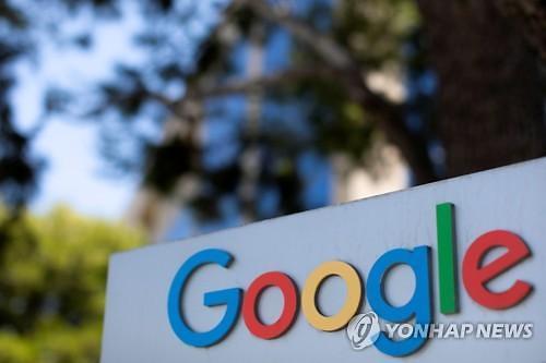 공정위, 경쟁 앱마켓 방해 혐의 구글 제재 착수