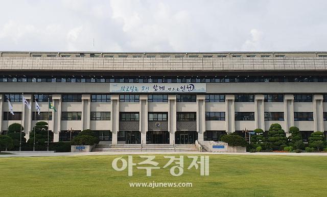 인천시, 전국 최초 '공직기강 경보시스템' 운영...청렴 문화 조성