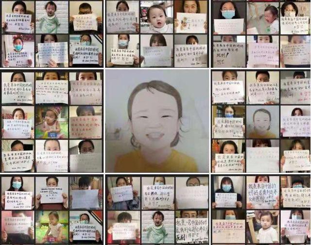 """反虐童无国界!中国网友发起""""郑仁对不起""""接力活动"""