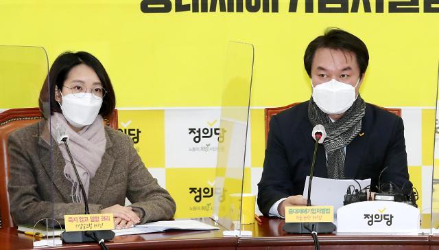 """국민의힘, 김종철 사퇴에 """"민주당과는 확연히 달라"""""""