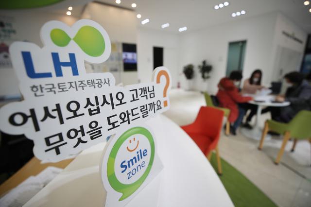 LH 전세형 공공임대 5만명 접수…전국 경쟁률 3.4대 1