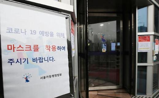 没有立法 韩国代孕灰色地带何去何从