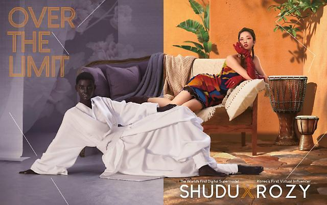 Digital supermodel Shudu to collaborate with virtual social media influencer in S. Korea