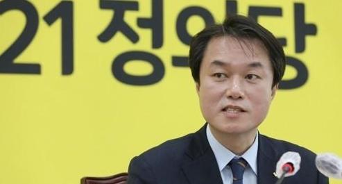 당대표 성추행' 정의당, 창당 9년 만에 존폐 위기