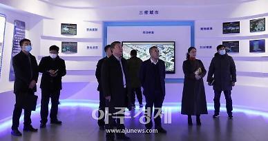 류썬 옌타이 고신구 서기, 기업간담회 개최 [중국 옌타이를 알다(537)]