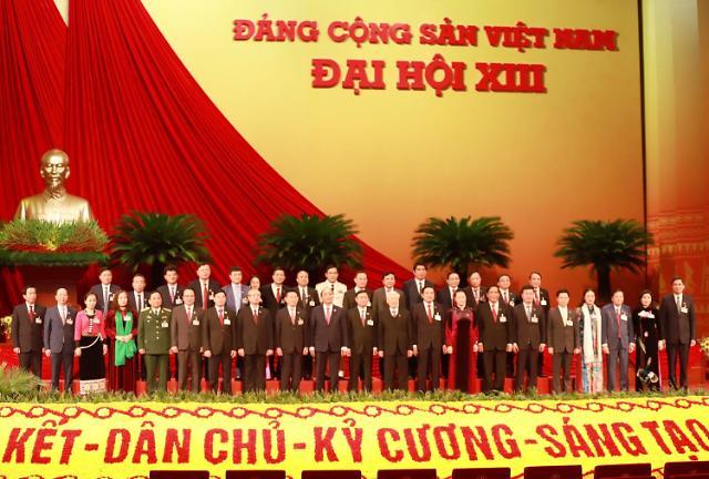 [2021 베트남 전당대회]막오르는 베트남 정치의 꽃 전당대회