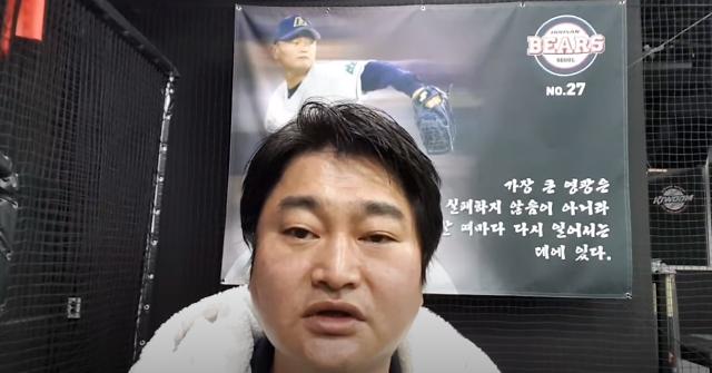 박명환 악플러는 법적 대응...성폭행 전 야구선수 나 아냐