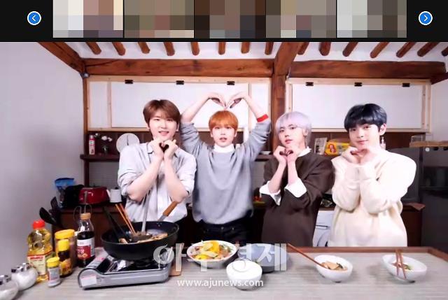 K-POP 축제도 온라인으로~에어비앤비, 인사이드 K-POP 온라인 체험 시리즈 오픈
