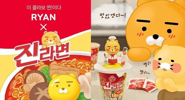 """""""라이언 찐팬 출동~"""" 카카오 오뚜기 콜라보 굿즈 출시...카카오프렌즈샵 가보니"""
