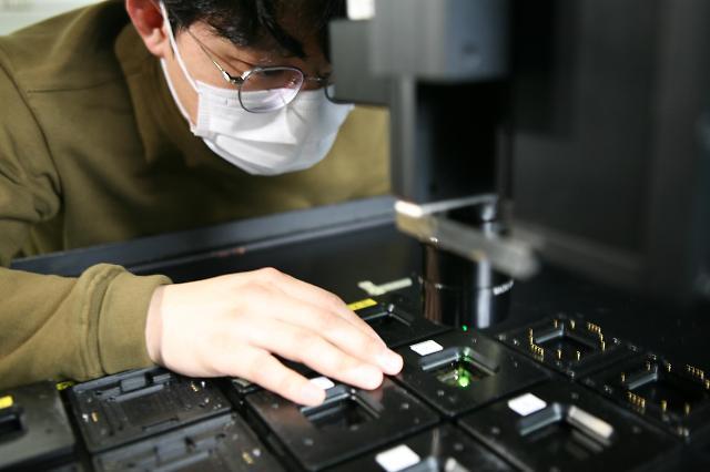 삼성디스플레이, 소비전력 16%↓ '저전력 OLED 신제품' 선봬