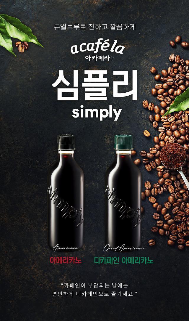 빙그레, 라벨 뗀 '아카페라 심플리' 100만개 판매 돌파