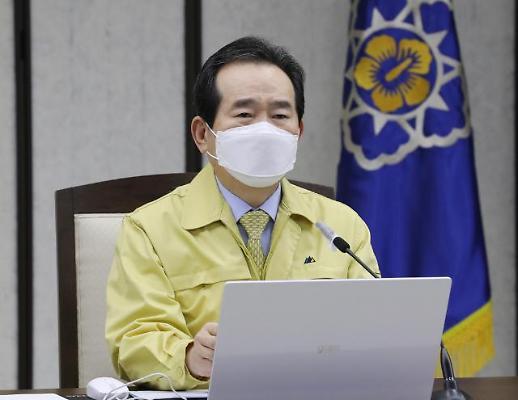 韩总理:动员一切行政力量防止教会疫情扩散