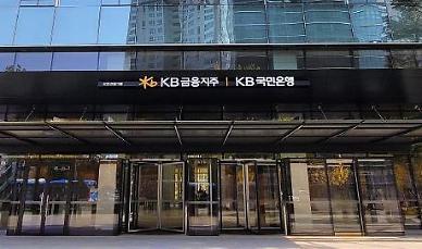 KB금융, 인도네시아 지진 피해 복구 성금 전달