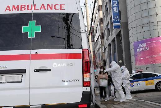 韩国新增354例新冠确诊病例 累计75875例