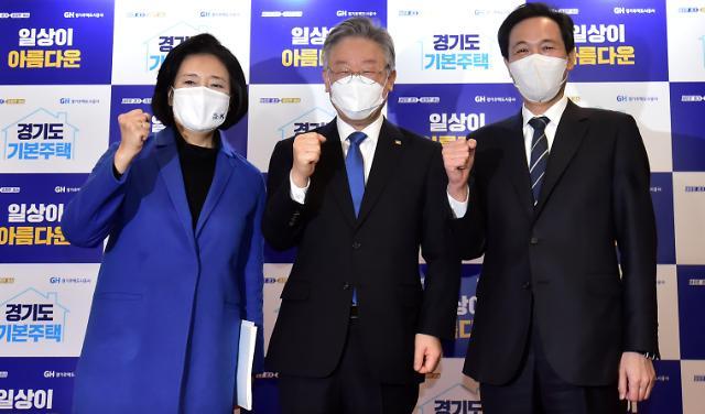 [포토] 민주당 서울시장 예비후보와 함께한 이재명 경기도지사