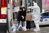 [コロナ19] 新規感染者354人発生・・・地域感染338人・海外流入16人
