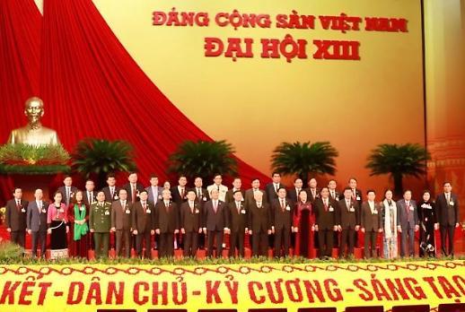 Việt Nam chính thức khai mạc Đại hội lần thứ XIII của Đảng